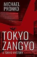 Tokyo Zangyo (Detective Hiroshi)