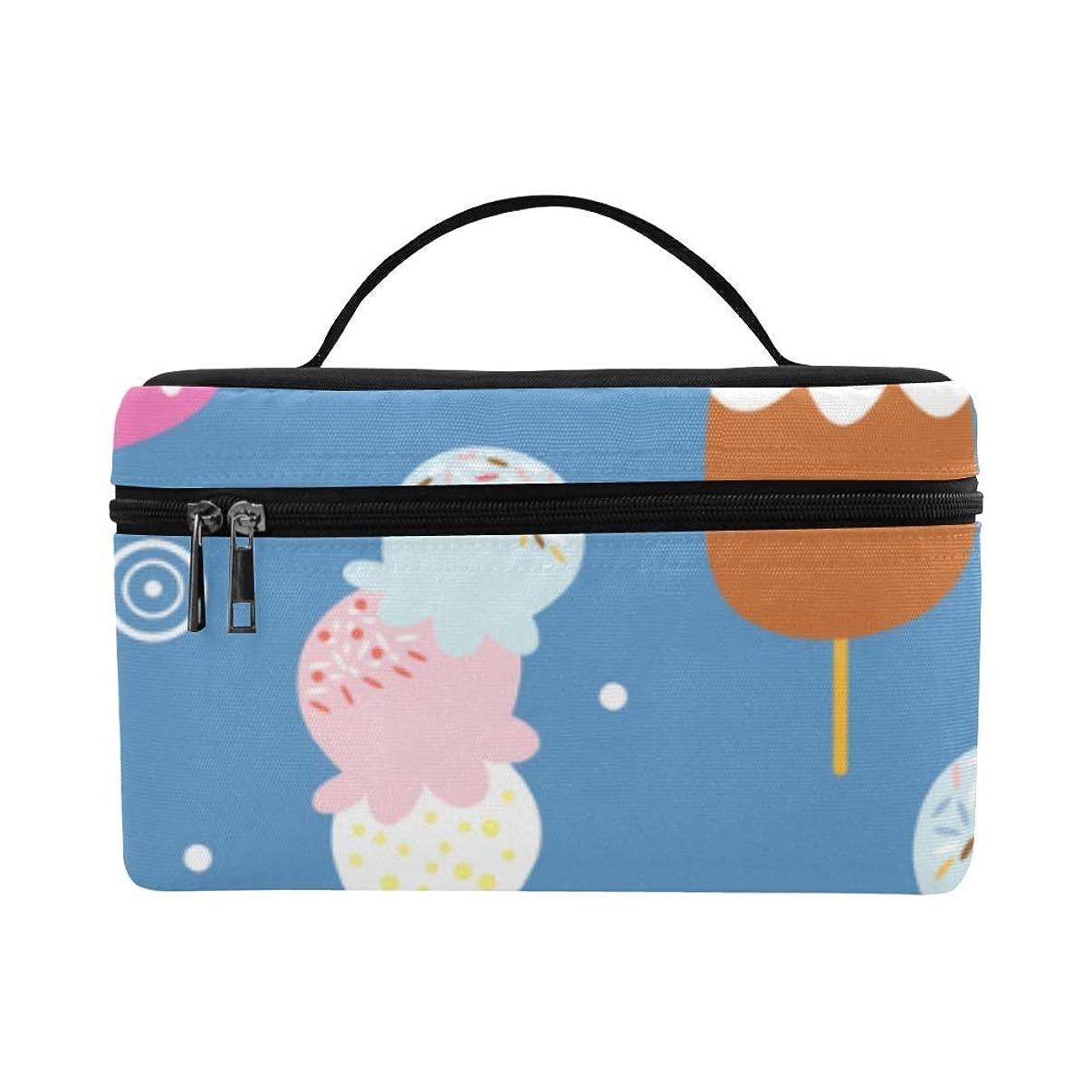 飢えたひねり表面GGSXD メイクボックス おいしいアイスクリーム コスメ収納 化粧品収納ケース 大容量 収納ボックス 化粧品入れ 化粧バッグ 旅行用 メイクブラシバッグ 化粧箱 持ち運び便利 プロ用