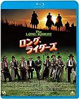 ロング・ライダーズ [Blu-ray]