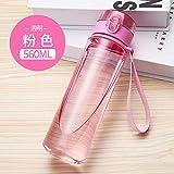 GQDP Wasser Tasse Kunststoff Tragbare Student Cup Kreative Weibliche Sommersport Kinder Trend Cup Hand Cup