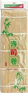 JADE TEMPLE 17602 Sushi-Bambusmatte, Bambus,braun 27.5 x 1 x