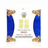 FullChea - 2014 Xiaguan Baoyan Raw Pu-erh Tea Cake - Pu Erh Tea Loose Leaf - Sheng Puerh Tea Box From Yunnan - Increases Energy (4.40oz/ 125g)