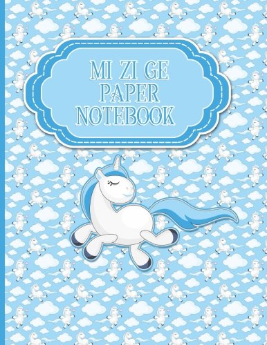 Mi Zi Ge Paper Notebook: Chinese Writing Pad, Exercise Book For Writing Chinese Characters - Unicorns Cover: 75