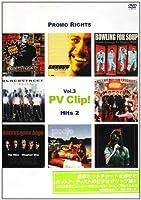 PV クリップ! プロモ・ライツ vol.3/ヒッツ2 [DVD]