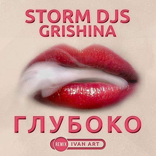 Storm DJs & Grishina