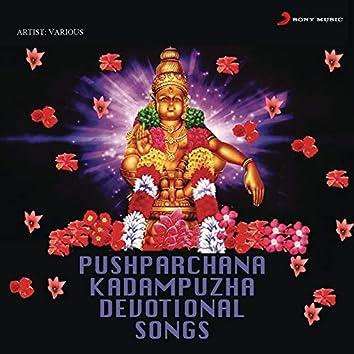 Pushparchana (Kadampuzha Devotional Songs)