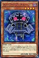 遊戯王 エッジインプ・チェーン フュージョン・エンフォーサーズ(SPFE) シングルカード SPFE-JP019-N