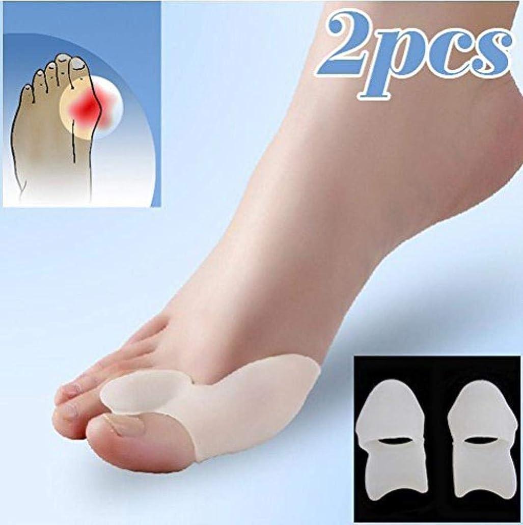 泥家族労働Sports Laboratory?Bunion Correctorsデイ&ナイトキット、Bunion SplintsおよびBig Toe Gel Straighteners、無料Bunion Relief Guide、Bunion/Hallux Valgus Pain Relief&Protection