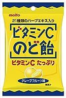 名糖産業 ビタミンCのど飴 80g×10袋
