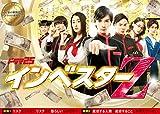 インベスターZ DVD-BOX[DVD]