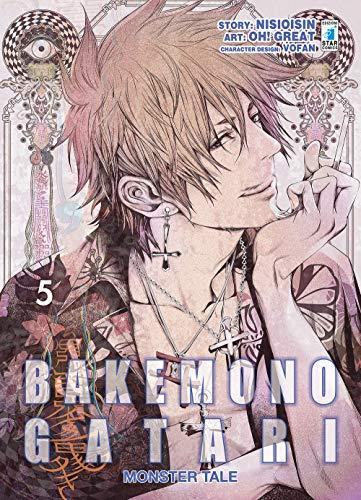 Bakemonogatari. Monster tale (Vol. 5)