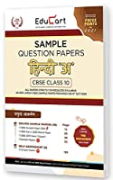 Educart CBSE Sample Question Papers Hindi 'A' Class 10 For 2021
