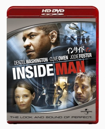 インサイド・マン (HD-DVD) [HD DVD]