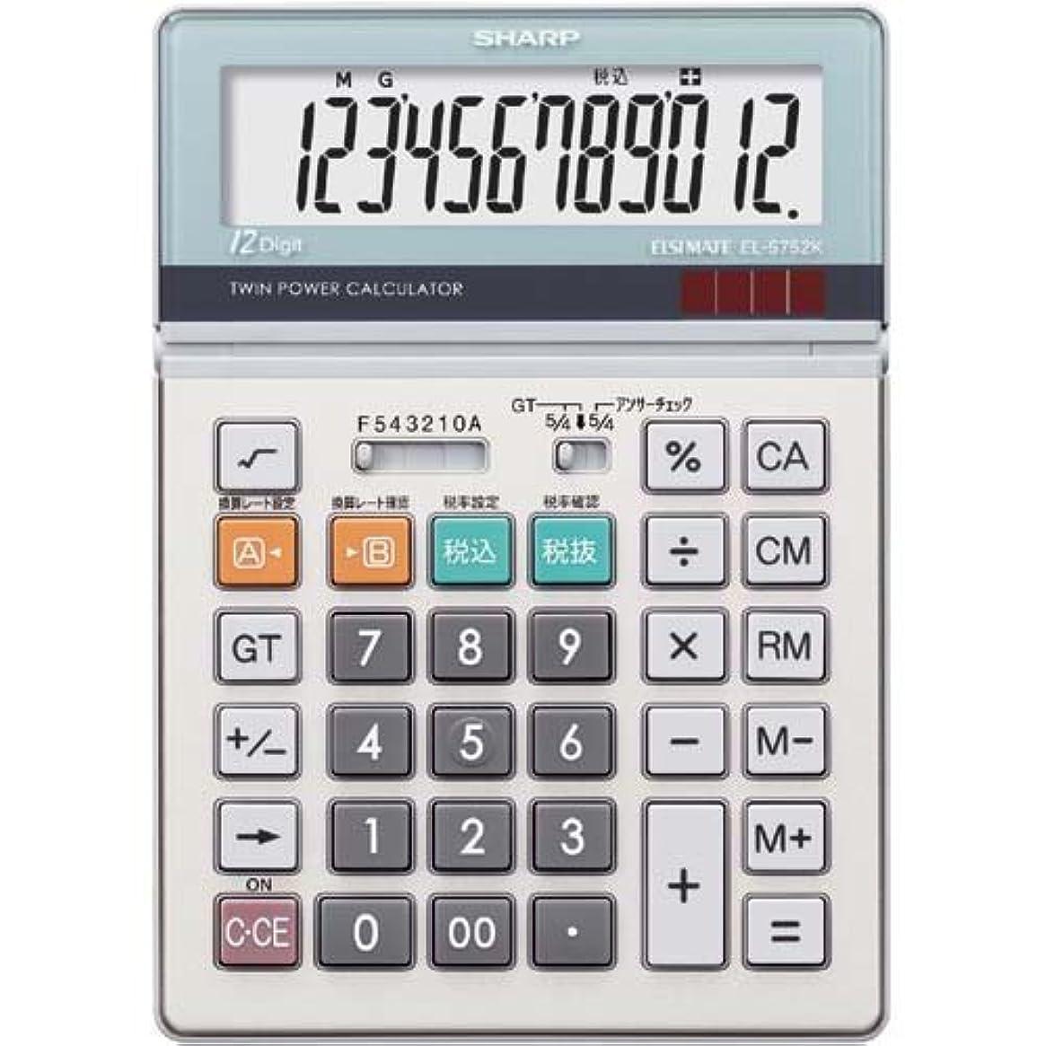 役立つハングジェーンオースティンシャープ 電卓 デスク型 実務 EL-S752K 3台セット