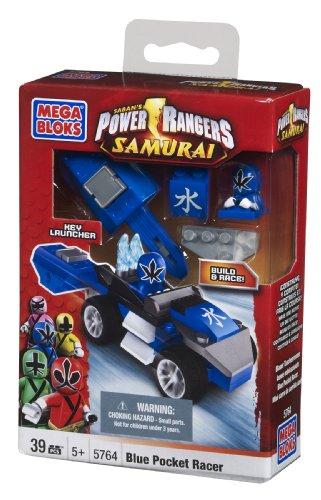 power ranger samurai set - 4