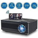 FANGOR 6500ルーメン プロジェクター ネイティブフ 1080P WIFI接続 BLUETOOTH 解像度1920×1080 大画面250インチ ビジネス用 TV Stick/パソコン/スマホ/ゲーム機/DVDプレーヤー/タブレットに接続可 メーカー3年保証