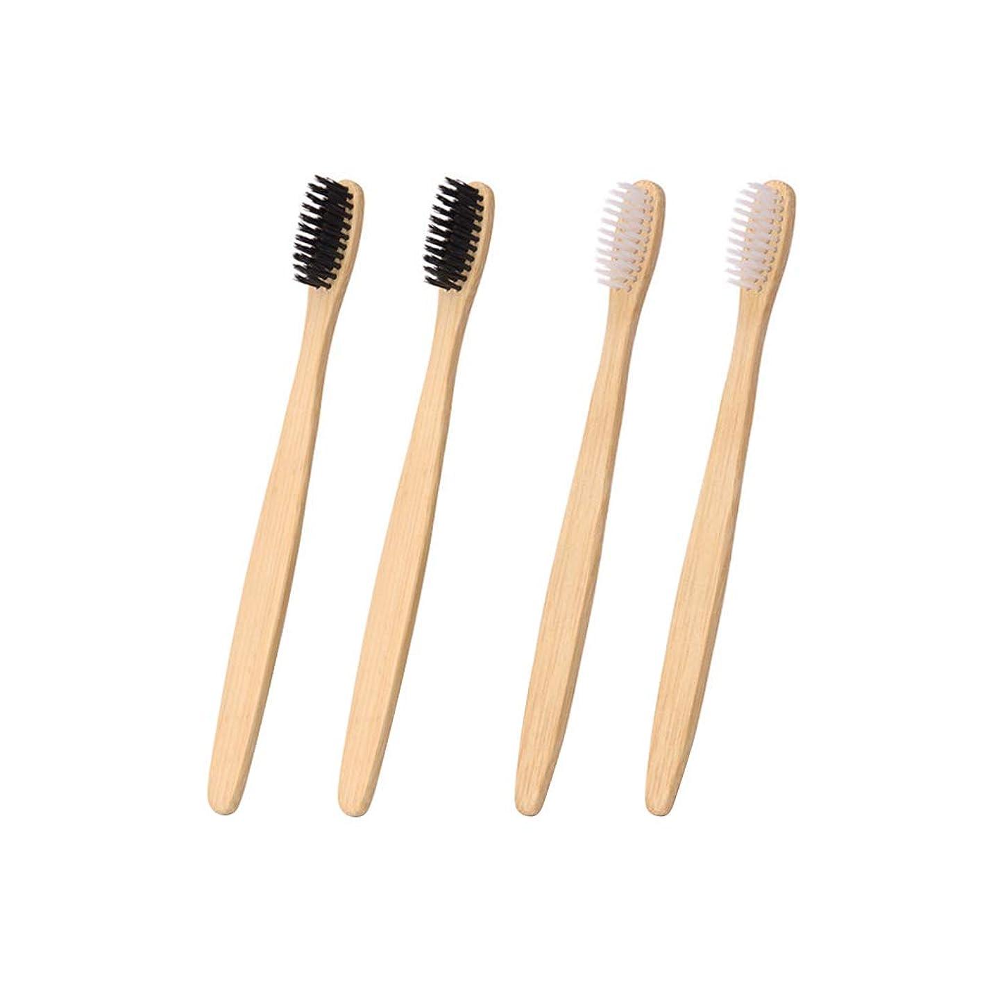 熟した拡声器カストディアンHealifty 旅行のための竹の歯ブラシの木炭剛毛使い捨てのナイロン歯ブラシ(白黒各2本)