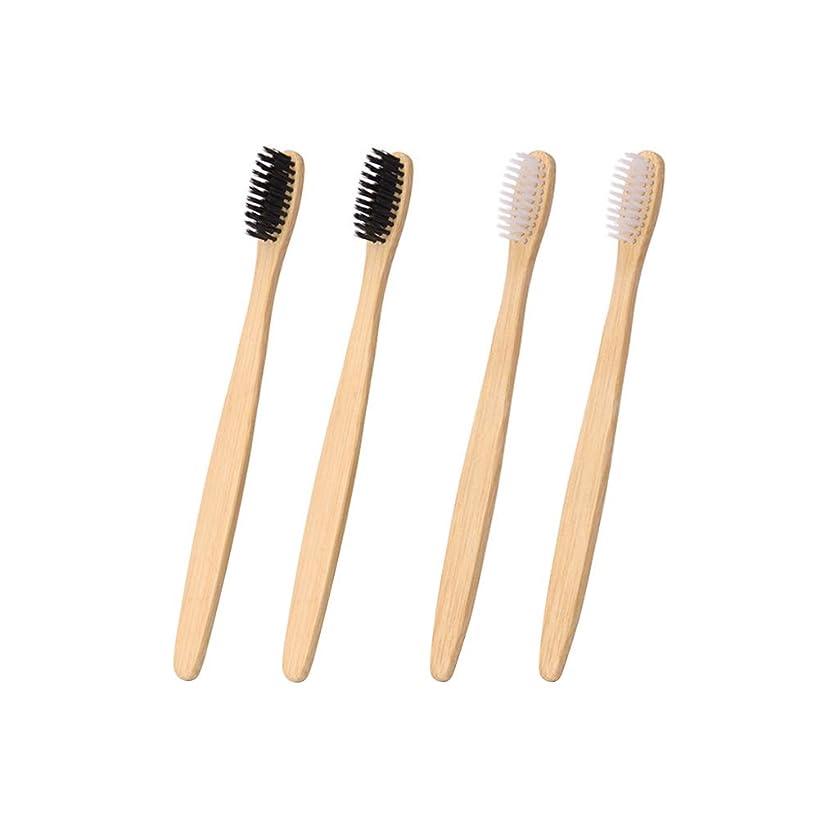 取り壊すエコー環境に優しいHealifty 旅行のための竹の歯ブラシの木炭剛毛使い捨てのナイロン歯ブラシ(白黒各2本)