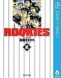 ROOKIES 6 (ジャンプコミックスDIGITAL)