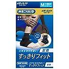 日本シグマックス メディエイド サポーター すっきりフィット 足首 M ブラック 男女兼用 左右兼用