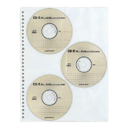 『コクヨ CDポケット A4リフィル タテ (30穴.6枚収容.3枚入) EDB-A375 【5個セット】』のトップ画像