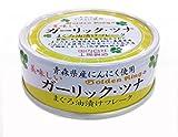 伊藤食品 美味しいガーリック・ツナ 70gx24缶