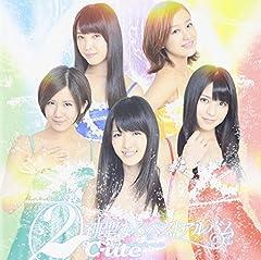江戸の手毬唄II(2012神聖なるVer.)
