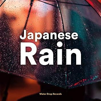 Japanese Rain