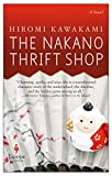 Image of The Nakano Thrift Shop: A Novel