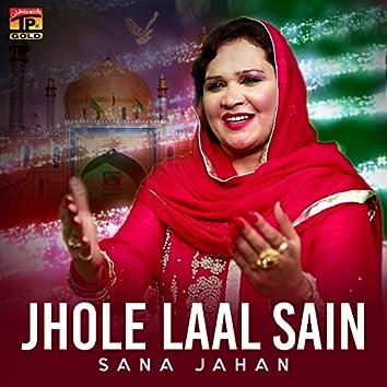 Jhole Laal Sain