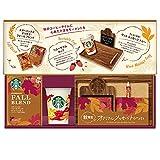 51wcM7B4JtL._SL160_ 焼き芋フラペチーノのカフェインや原材料糖質シナモンや甘さ控えめカスタムは?