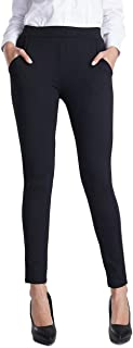 Balleay Art Women's StretchWork Pull-On Yoga Dress Pants Skinny LegAnkle Length Leggings with Pockets