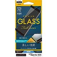 ラスタバナナ Xperia XZ3 SO-01L/SOV39 フィルム 曲面保護 強化ガラス 高光沢 3Dフレーム ブラック エクスペリア XZ3 液晶保護フィルム 3S1574XZ3