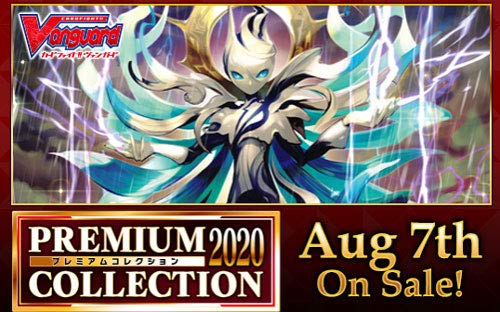 Cardfight Vanguard V-SS05 Premium Collection 2020 Booster Box - 10 Packs