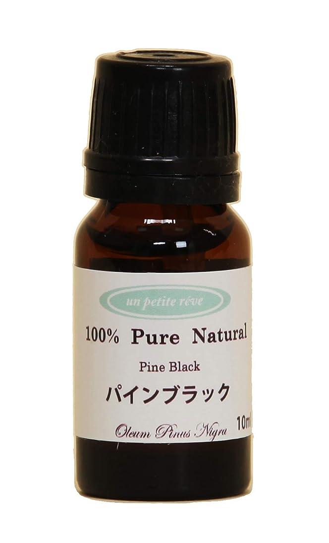 注入トリクル死パインブラック 10ml 100%天然アロマエッセンシャルオイル(精油)