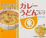 ヒガシマル醤油 カレーうどんスープ 3袋