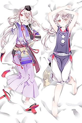Totots IMA NO Tsurugi Casa de almohada de Tsurugi Touken Ranbu En línea Funda de almohada decorativa Anime Funda de almohada 2way Funda de almohada de longitud completa Funda de almohada Digital Funda