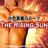 中邑真輔 のテーマ The Rising Sun ORIGINAL COVER INST.Ver