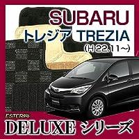 【DELUXEシリーズ】SUBARU スバル トレジア TREZIA フロアマット カーマット 自動車マット カーペット 車マット(H22.11~,NSP125X) 4WD オスカーグレー ab-suba-trezia-22nsp4wd-delogr