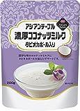 アジアンテーブル 濃厚ココナッツミルク(タピオカボール入り) 200g
