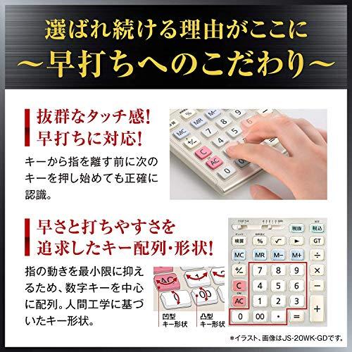 カシオ本格実務電卓12桁グリーン購入法適合テレワークにも効率UPジャストタイプJS-200W-N