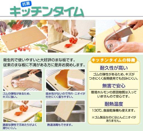 抗菌ゴム製まな板キッチンタイム小