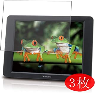 【3 Pack】 Synvy Screen Protector for Century Plus one Monitor LCD-8000V 8