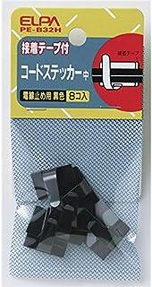 朝日電器 (業務用セット) ELPA コードステッカー 黒メッキ 中 PE-B32H 8個 (×30セット)