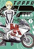 トップウGP(7) (アフタヌーンコミックス)