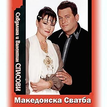 Makedonska svatba