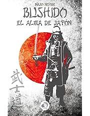 Bushido: El alma de Japón