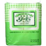 【業務用】リードペーパー 調理ペーパー 中サイズ 75枚×2ロール