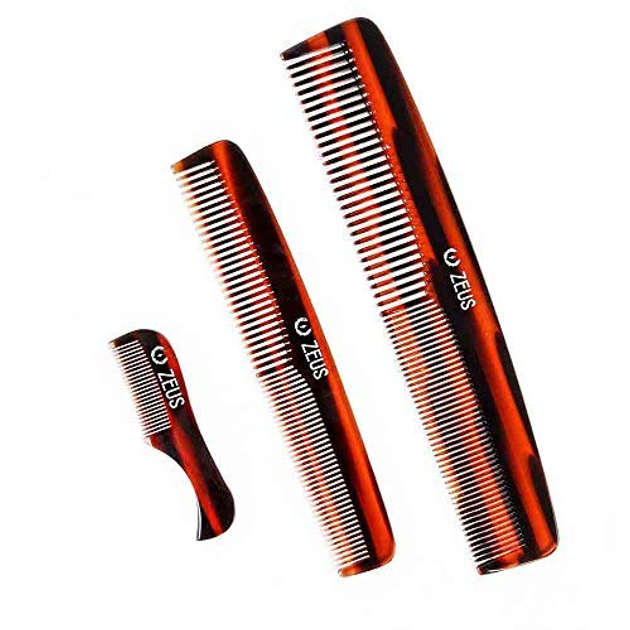 韓国悪い機密ZEUS Mustache, Beard, and Hair Comb Set- Handmade Anti-Static Acetate (Traditional) [並行輸入品]