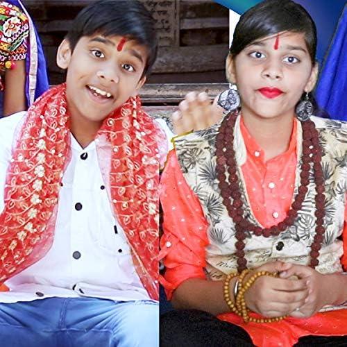 Sachin Rathore Sandhya Rathore